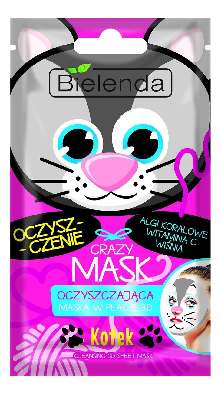 Купить Очищающая тканевая маска для лица Crazy Mask Cleansing 3D Sheet Mask, Bielenda
