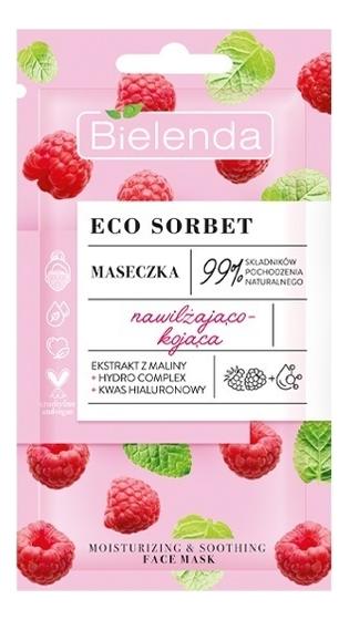 Маска для лица увлажняющая и успокаивающая Eco Sorbet Raspberry Moisturizing And Soothing Face Mask 8мл недорого