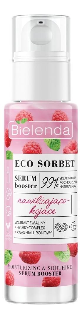 Купить Сыворотка для лица увлажняющая и успокаивающая Eco Sorbet Raspberry Moisturizing And Soothing Face Serum 30мл, Bielenda