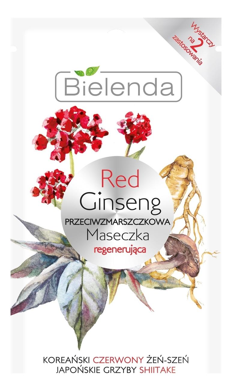 Купить Восстанавливающая маска для лица против морщин Red Ginseng 8г, Bielenda