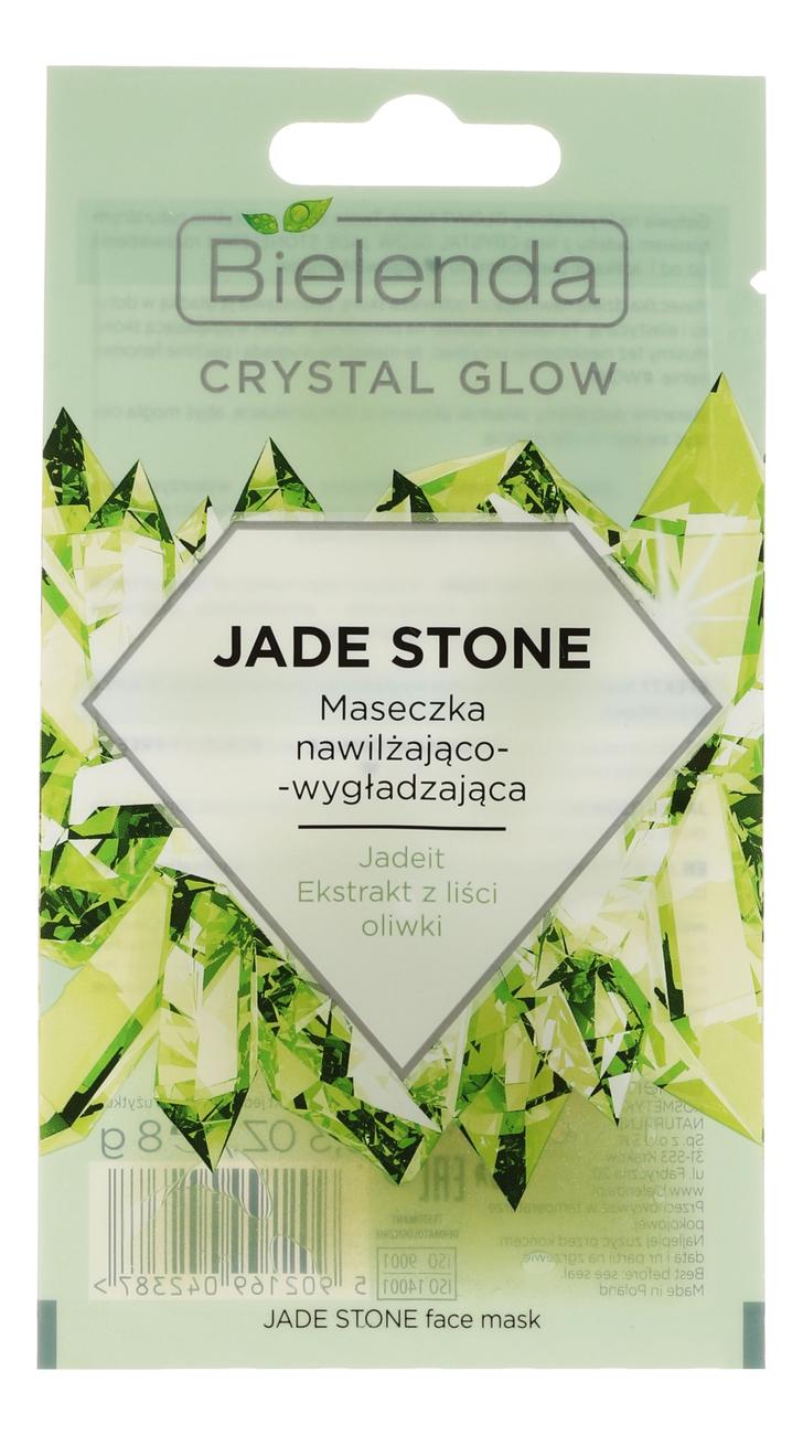 Купить Увлажняющая и укрепляющая маска для лица Crystal Glow Jade Stone Face Mask 8мл, Bielenda