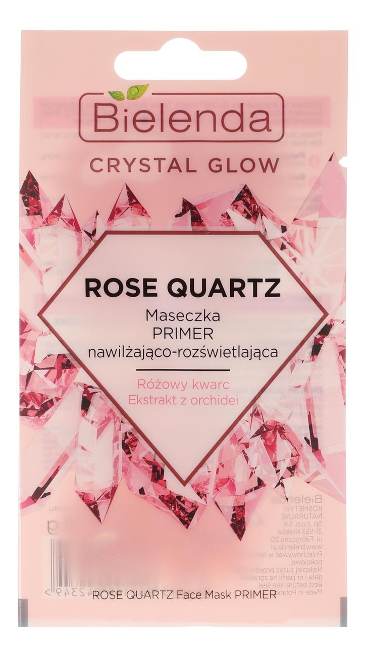 Купить Увлажняющая маска для лица с осветляющим эффектом Crystal Glow Rose Quartz Face Mask Primer 8мл, Bielenda