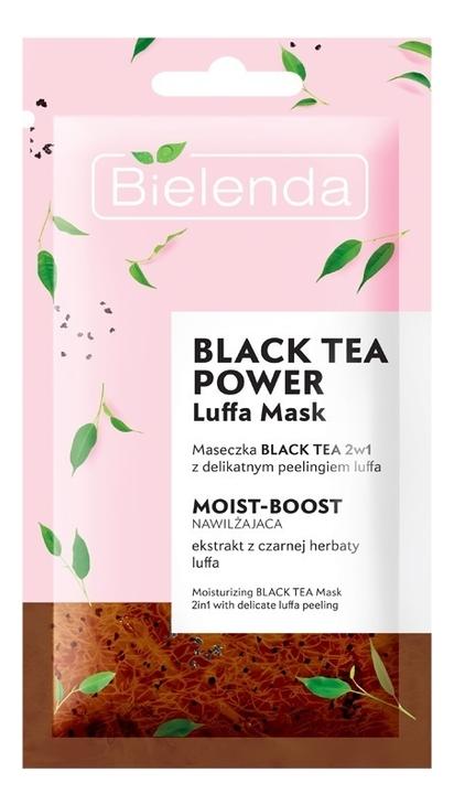Купить Маска для лица с экстрактом черного чая Black Tea Power Luffa Mask 8г, Bielenda