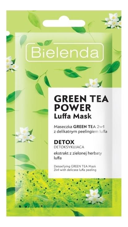 Купить Маска для лица с экстрактом с зеленого чая Green Tea Power Luffa Mask 8г, Bielenda