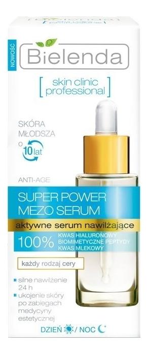 Купить Сыворотка для лица с гиалуроновой кислотой Skin Clinic Professional 30мл, Bielenda