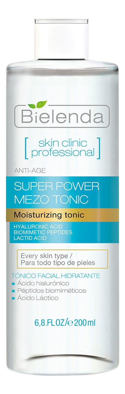 Купить Тоник для лица с гиалуроновой кислотой Moisturizing Tonic Skin Clinic Professional 200мл, Bielenda