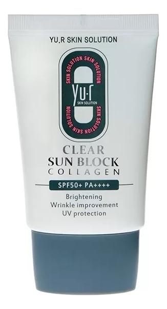 Фото - Солнцезащитный крем для лица с коллагеном Clear Sun Block Collagen SPF50+ PA++++ 30мл ekel солнцезащитный крем с коллагеном soothing and moisture collagen sun block spf50 70 мл