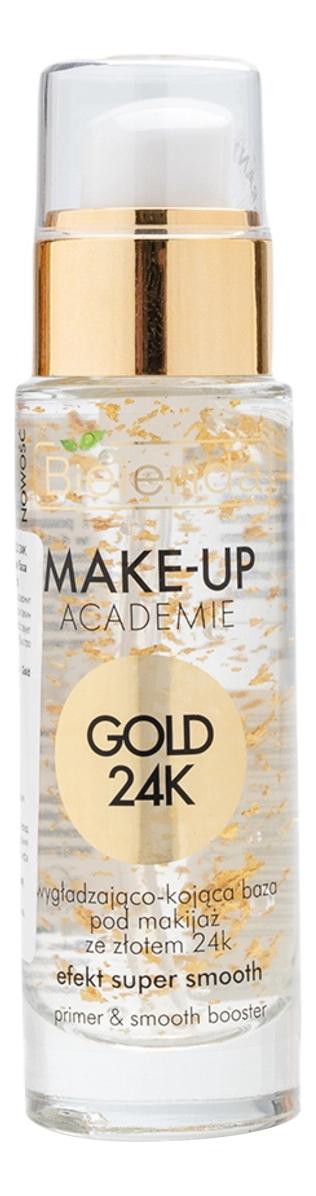 Фото - Разглаживающая и успокаивающая база под макияж Make-Up Academie Gold 24K Primer & Smooth Booster 30г make up for ever hydra booster step 1 primer 24h perfecting and softening base