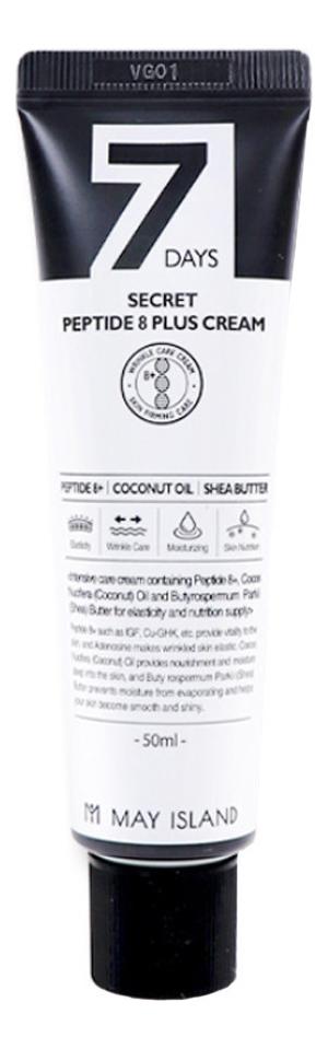 Купить Крем для лица с пептидным комплексом 7 Days Secret Peptide 8 Plus Cream 50мл, May Island