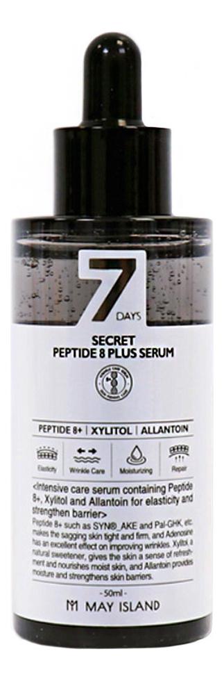 Купить Сыворотка для лица с пептидным комплексом 7 Days Secret Peptide 8 Plus Serum 50мл, May Island