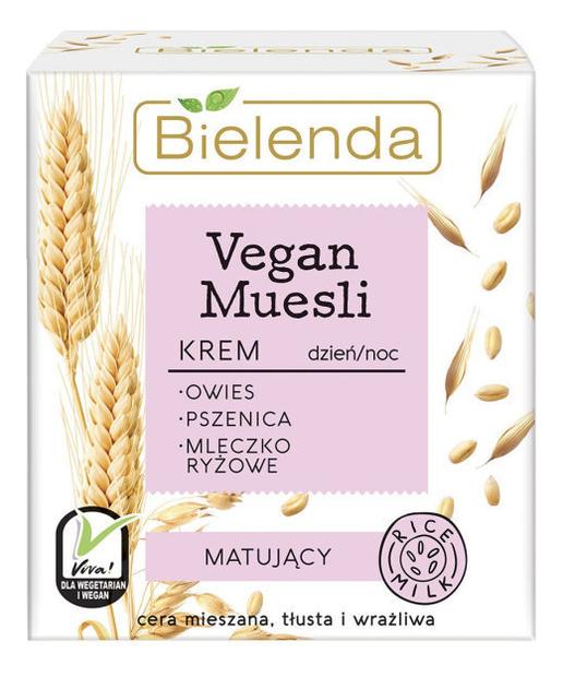 Купить Матирующий крем для лица Пшеница + овес + рисовое молоко Vegan Muesli Mattifying Face Cream 50мл, Bielenda