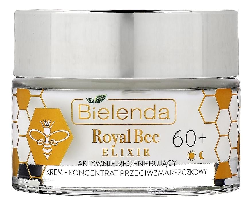 Купить Подтягивающий и укрепляющий крем для лица против морщин Royal Bee Elixir Lifting and Firming Anti-Wrinkle Cream 50+ 50мл, Bielenda