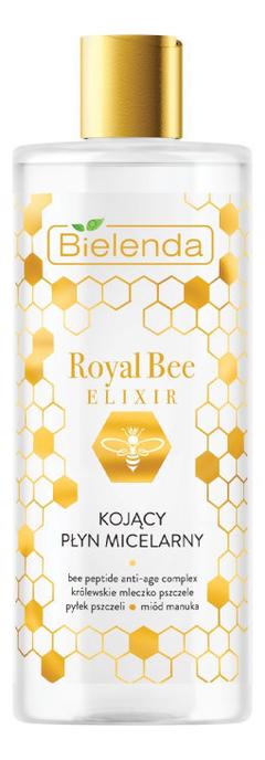 Успокаивающая мицеллярная вода для лица Royal Bee Elixir Soothing Micellar Water 500мл