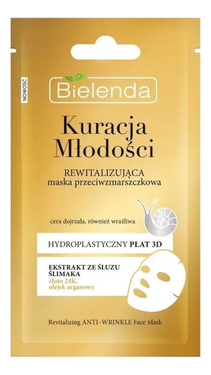 Купить Восстанавливающая тканевая маска для лица против морщин Youth Therapy Revitalizing Anti-Wrinkle Face Mask 23г, Bielenda