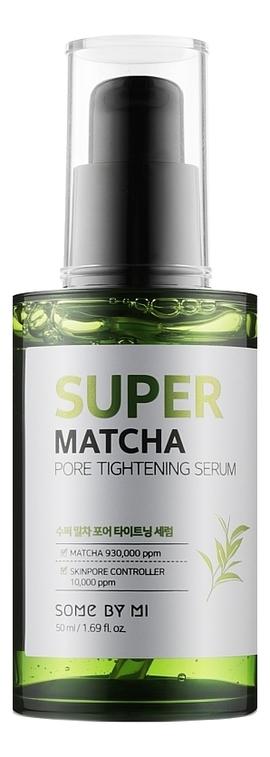 Купить Сыворотка для сужения пор с экстрактом зеленого чая матча Super Matcha Pore Tightening Serum 50мл, Some By Mi