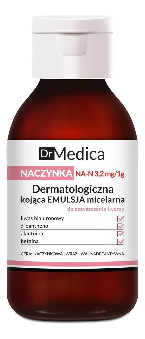 Купить Дерматологическая эмульсия для лица уменьшающая покраснения Dr Medica Capillaries Dermatological Soothing Micellar Emulsion For Face Cleansing 250мл, Bielenda