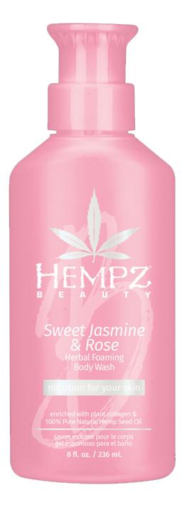 Купить Гель для душа Сладкий Жасмин и Роза Sweet Jasmine & Rose Herbal Foaming Body Wash 235мл, Гель для душа Сладкий Жасмин и Роза Sweet Jasmine & Rose Herbal Foaming Body Wash 235мл, Hempz