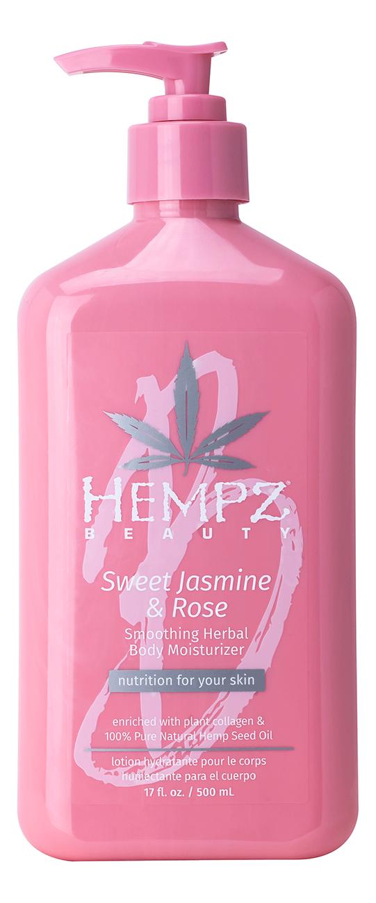 Купить Молочко для тела Сладкий Жасмин и Роза Sweet Jasmine & Rose Herbal Body Moisturizer 500мл, Молочко для тела Сладкий Жасмин и Роза Sweet Jasmine & Rose Herbal Body Moisturizer 500мл, Hempz