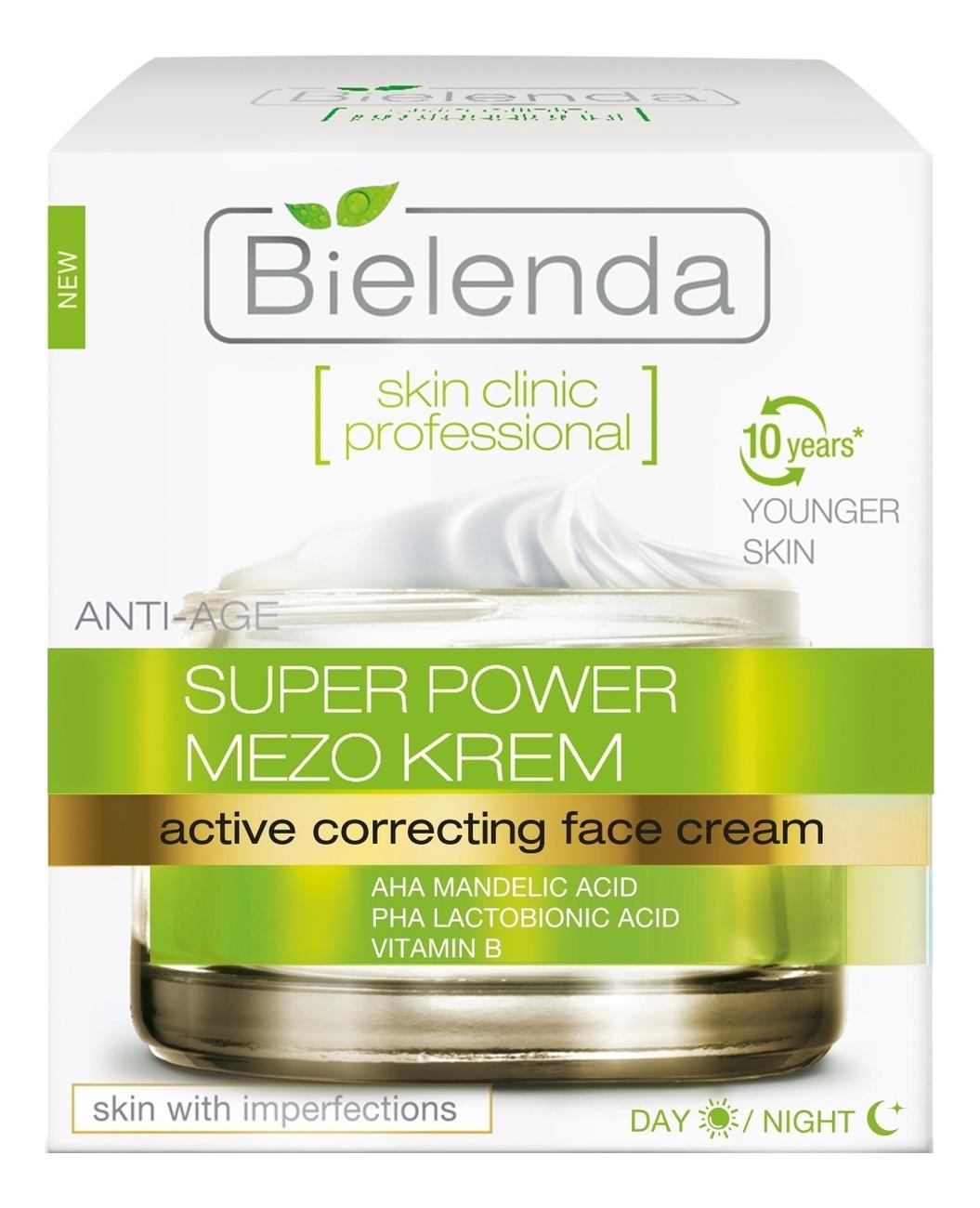 Купить Крем для лица с миндальной и лактобионовой кислотой Skin Clinic Professional 50мл, Bielenda