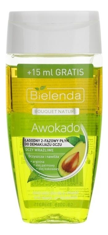 Купить Средство для демакияжа глаз Bouquet Nature Avocado 140мл, Bielenda