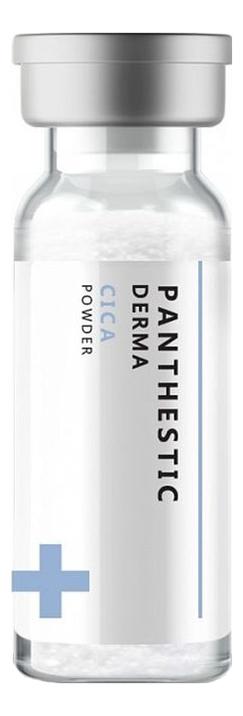 Универсальная пудра для проблемной кожи лица Panthestiс Derma Cica Powder 7г