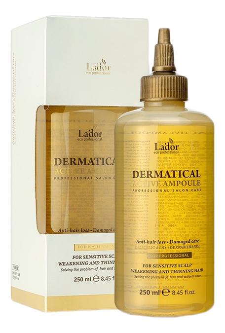 Увлажняющий филлер для волос Dermatical Active Ampoule: Филлер 250мл