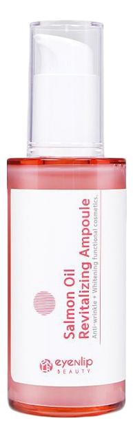 Купить Восстанавливаюая сыворотка с лососевым маслом Salmon Oil Revitalizing Ampoule 50мл, Eyenlip