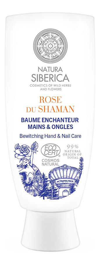 Купить Бальзам для рук и ногтей Роза Шамана Rose de Shaman Baume Enchanteur Mains & Ongles 100мл, Бальзам для рук и ногтей Роза Шамана Rose de Shaman Baume Enchanteur Mains & Ongles 100мл, Natura Siberica