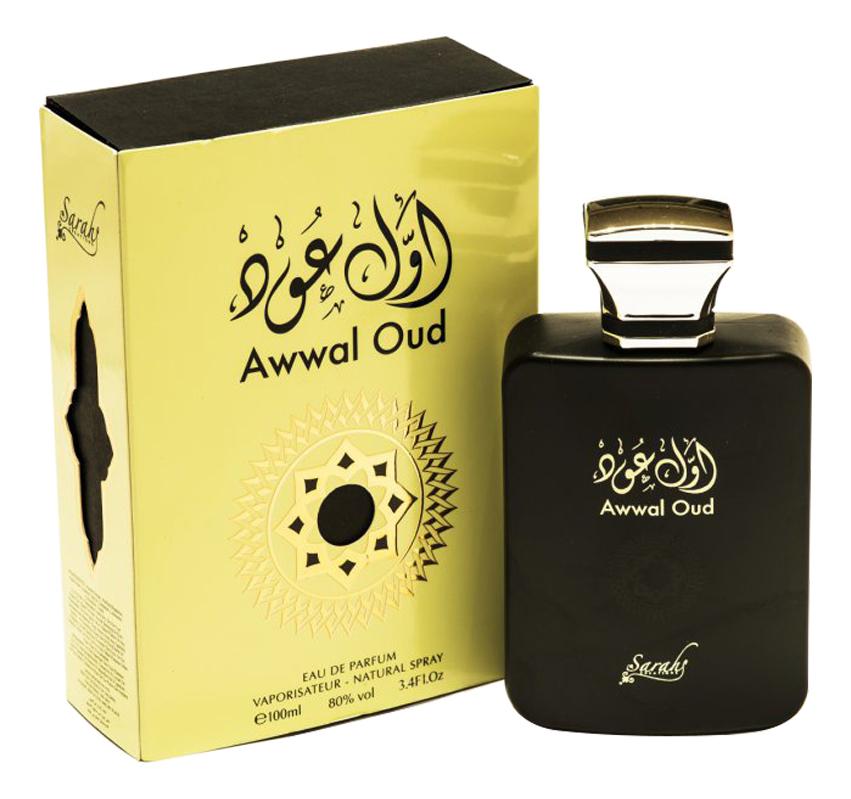 Фото - Awwal Oud: парфюмерная вода 100мл tonka oud парфюмерная вода 100мл