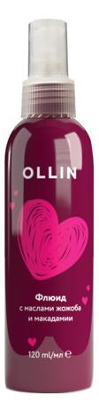 Купить Флюид для волос с маслами жожоба и макадамии Beauty Family 120мл, OLLIN Professional
