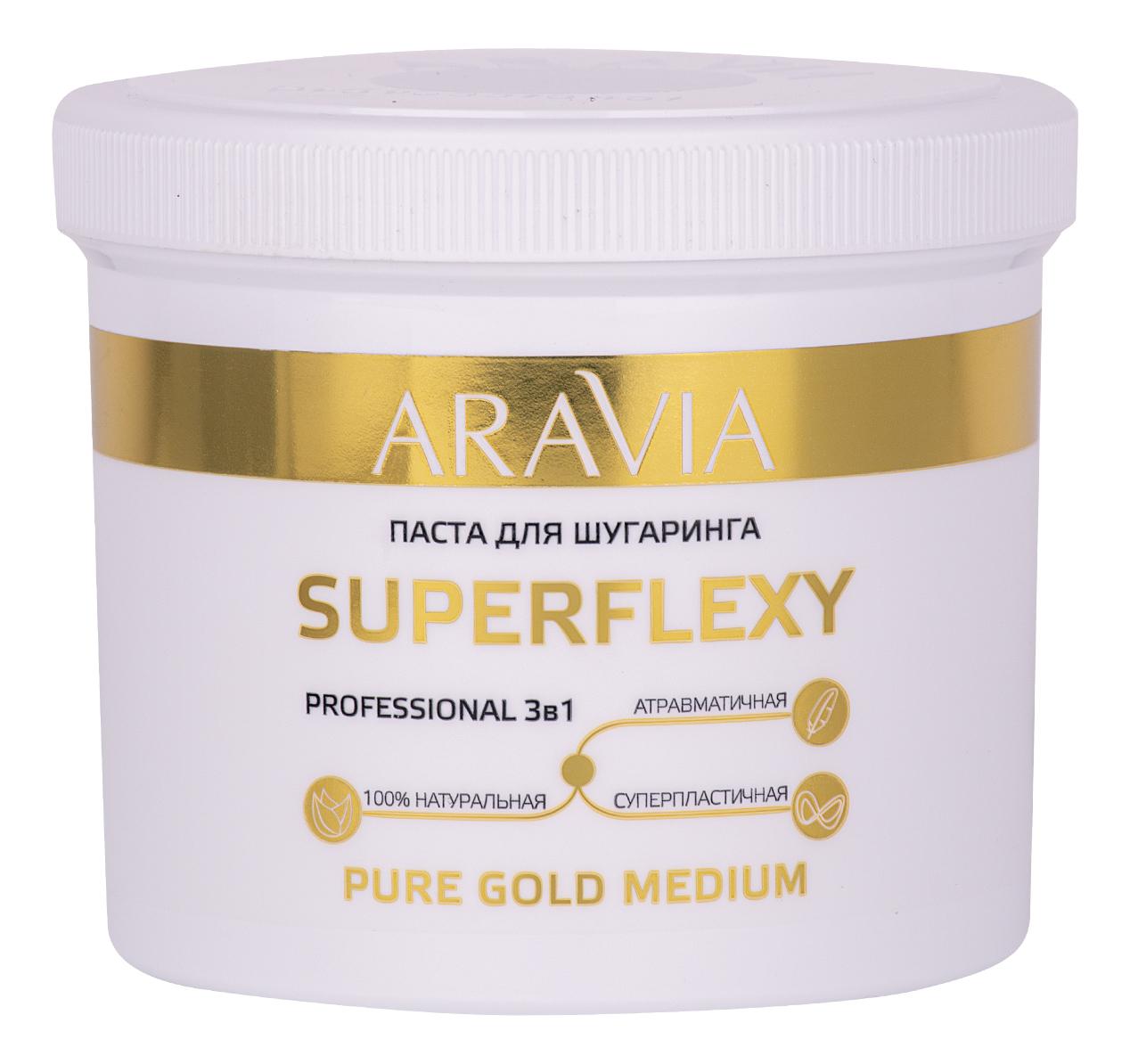 Паста для шугарингаProfessional Superflexy Pure Gold Medium 750г