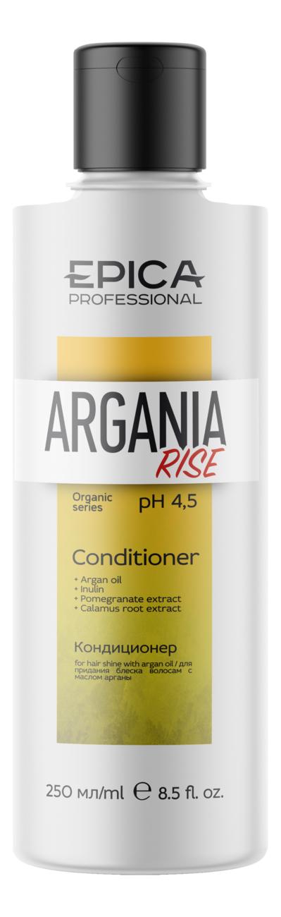 Купить Кондиционер для придания блеска волосам Argania Rise Organic: Кондиционер 250мл, Epica Professional