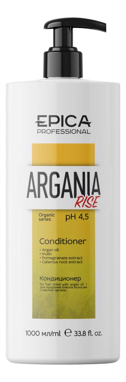 Купить Кондиционер для придания блеска волосам Argania Rise Organic: Кондиционер 1000мл, Epica Professional