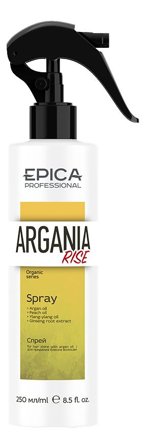 Купить Спрей для придания блеска волос Argania Rise Organic 250мл, Epica Professional