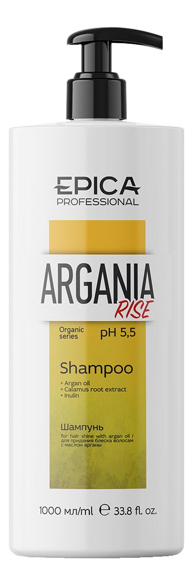 Купить Шампунь для придания блеска волосам Argania Rise Organic Shampoo: Шампунь 1000мл, Epica Professional