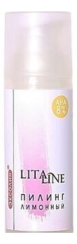 Купить Лимонный кремовый пилинг для лица с пептидным комплексом Эксолин 50мл, Litaline
