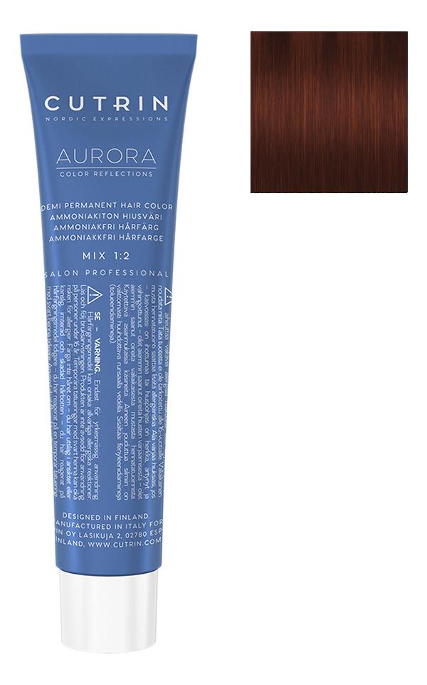 Купить Безаммиачный краситель для волос Aurora Demi Permanent Hair Color 60мл: 8.43 Светлое медное золото, CUTRIN