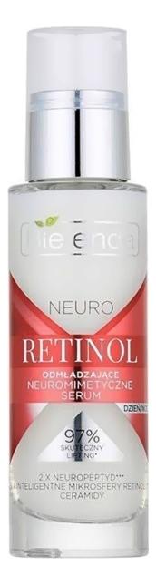 Купить Нейропептидная омолаживающая сыворотка для лица Neuro Retinol 30мл, Bielenda