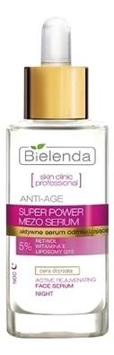 Купить Сыворотка для лица с ретинолом и коэнзимом Q10 Skin Clinic Professional 30мл, Bielenda