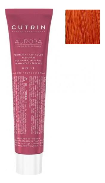 Купить Крем-краска для волос Aurora Demi Permanent Hair Color 60мл: 8.444 Рябина, CUTRIN