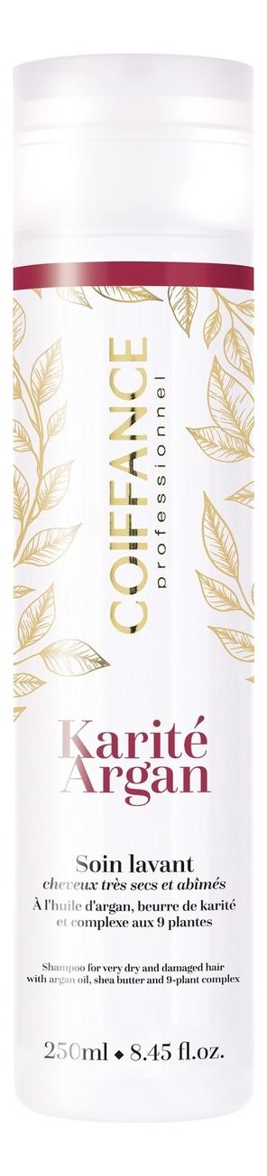 Купить Шампунь для волос Karite Argan Shampoo: Шампунь 250мл, Coiffance