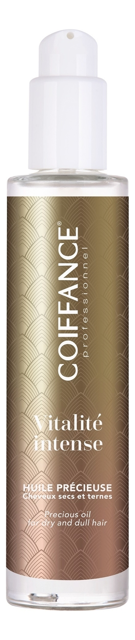 Восстанавливающее масло для волос Vitalite Intense 50мл