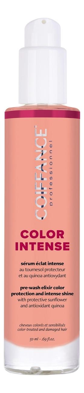 Купить Сыворотка для защиты цвета окрашенных волос Pre-Wash Elixir Color Protection And Intense Shine 50мл, Coiffance