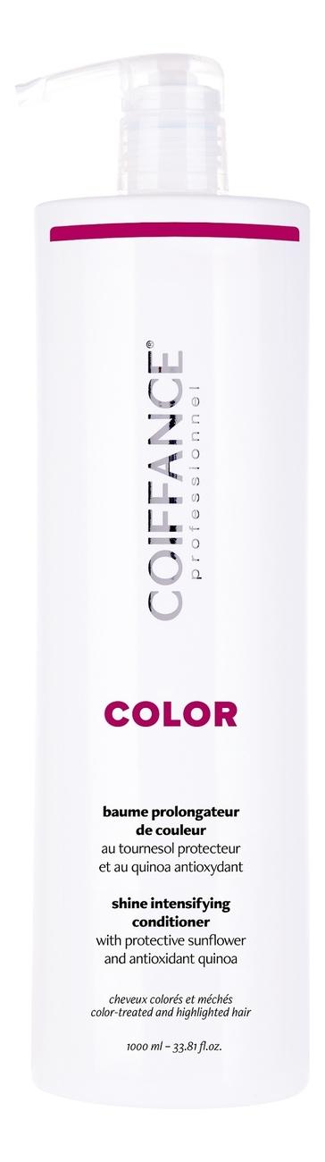 Кондиционер для придания блеска окрашенным волосам Color Shine Intensifying Conditioner 200мл: Кондиционер 1000мл