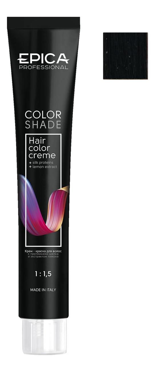Купить Крем-краска для волос Color Shade 100мл: 4.77 Шатен Шоколадный Интенсивный, Epica Professional