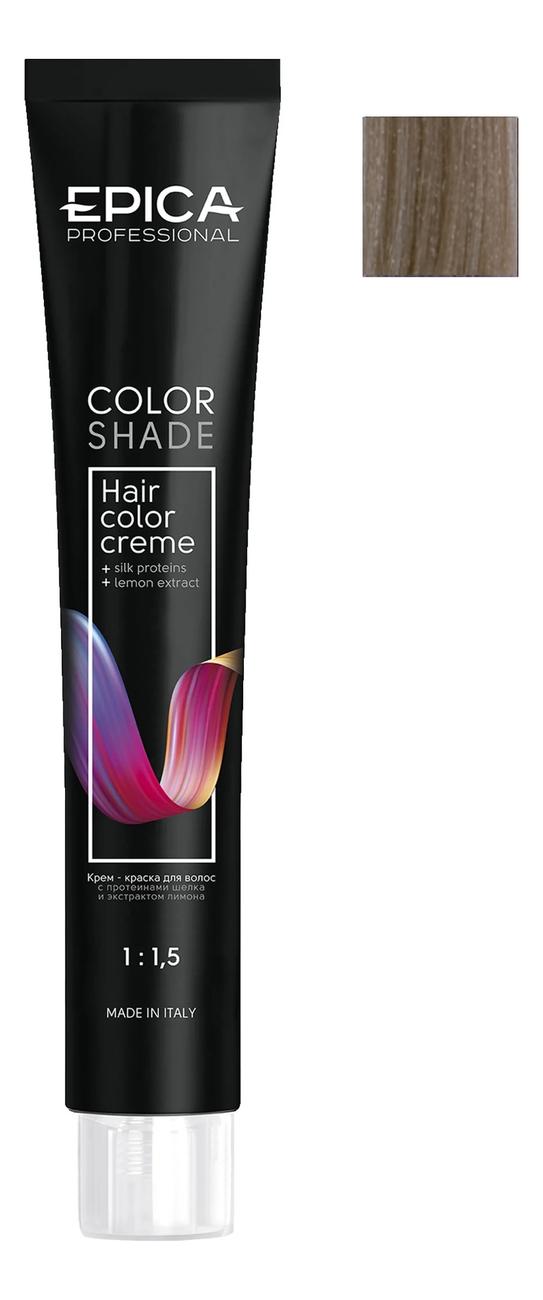 Купить Крем-краска для волос Color Shade 100мл: 9.12 Блондин Перламутровый, Epica Professional