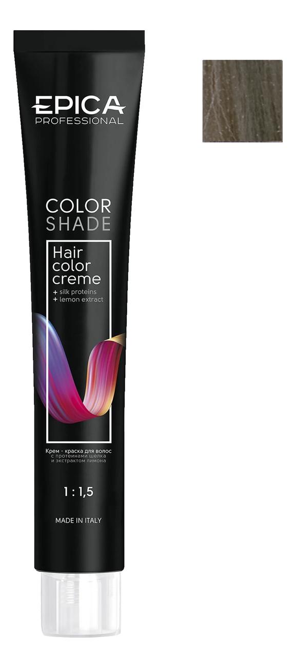 Купить Крем-краска для волос Color Shade 100мл: 9.18 Блондин Пепельно-Жемчужный, Epica Professional