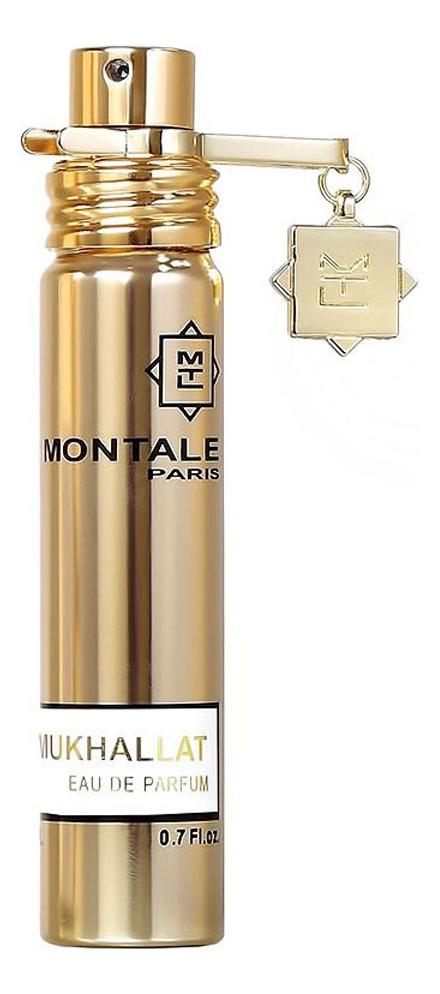 Купить Montale Mukhallat: парфюмерная вода 20мл