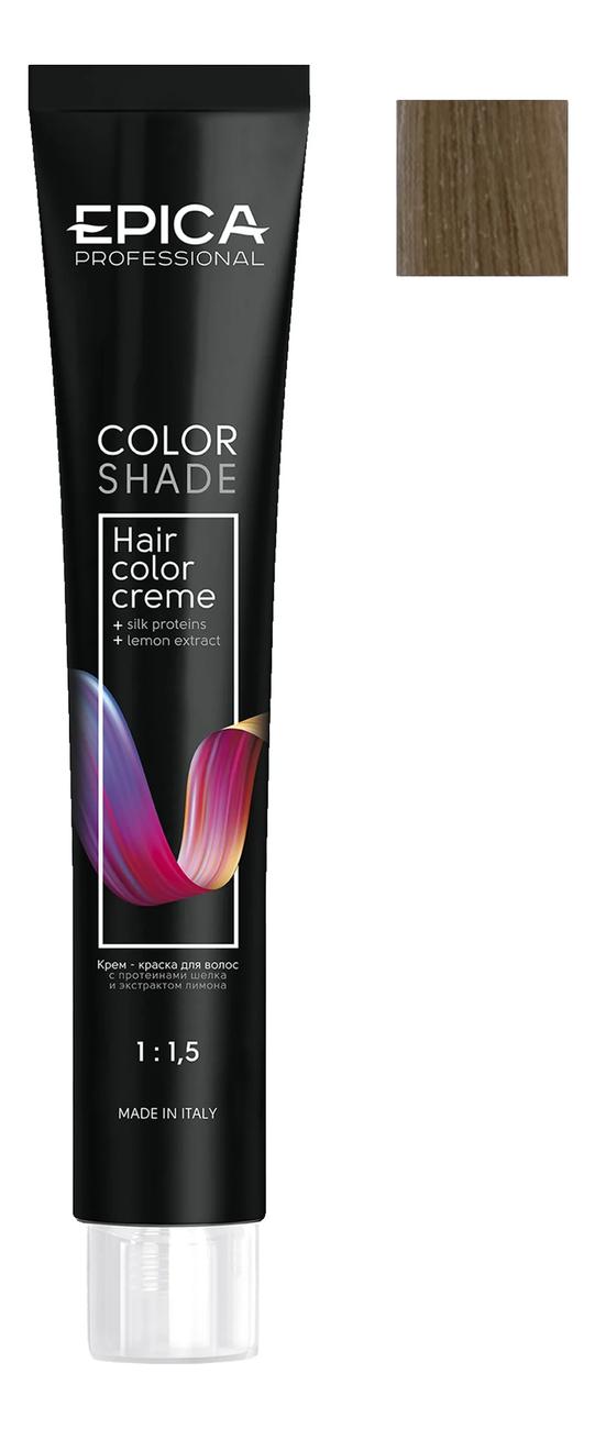 Купить Крем-краска для волос Color Shade 100мл: 9.71 Блондин Шоколадно-Пепельный, Epica Professional