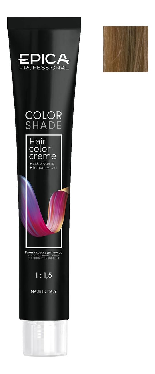 Купить Крем-краска для волос Color Shade 100мл: 9.73 Блондин Шоколадно-Золотистый, Epica Professional